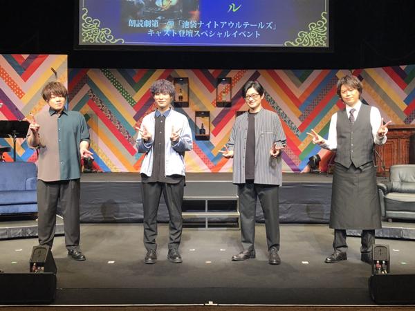 「READING MUSEUM」声優・浪川大輔ら登壇のSPイベより公式レポ到着!
