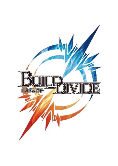 アニプレックス初のTCG×オリジナルTVアニメ『ビルディバイド』プロジェクト始動! アニメは2021年10月、2022年4月放送の分割2クール