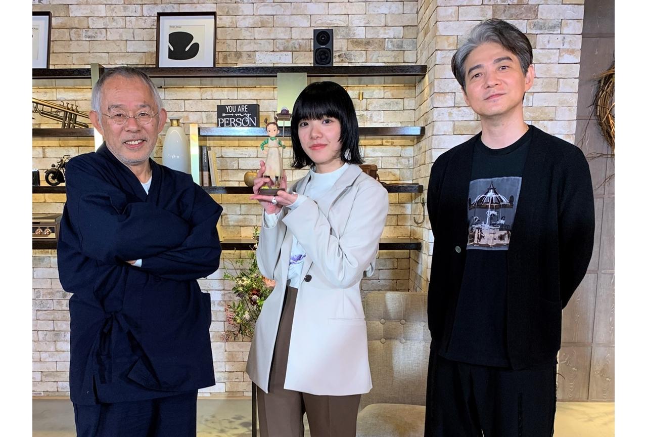 『アーヤと魔女』フジテレビ系列「ボクらの時代」で鈴木敏夫ら3名による鼎談が決定