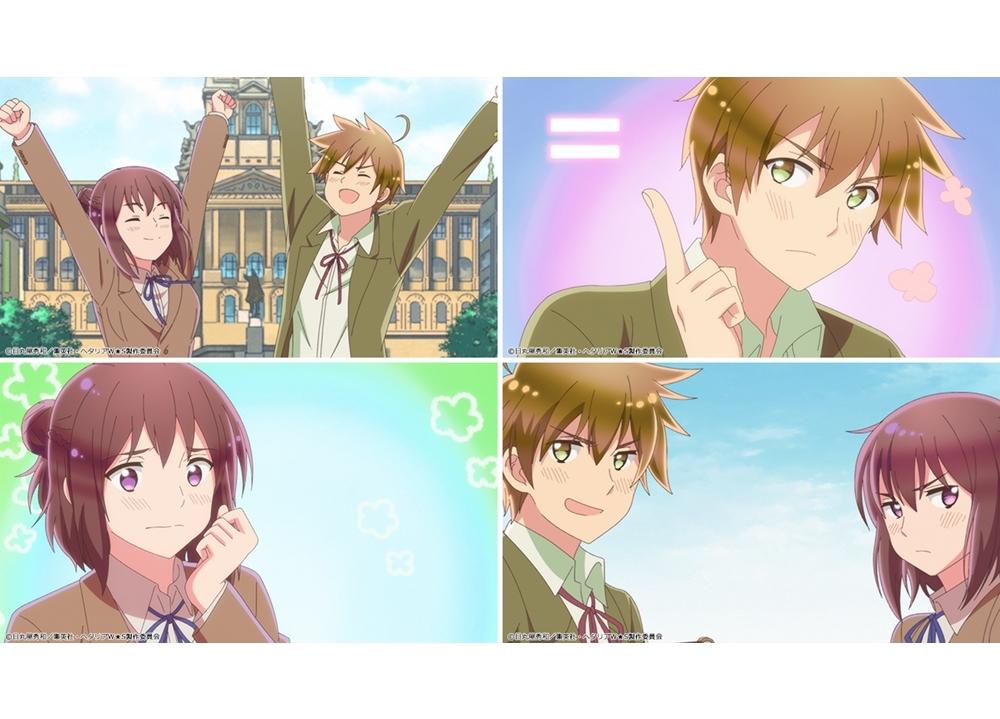 春アニメ『ヘタリア World☆Stars』第4話場面カット到着