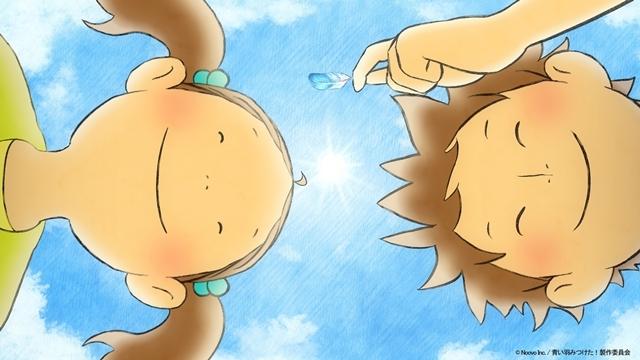 短編アニメ『青い羽みつけた!』出演声優に森なな子さん・遠藤璃菜さん・杉田智和さん決定、コメント到着! 4/26より、dアニメストアほかにて第1話が配信スタート-4