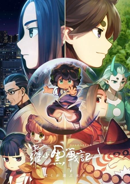 BD・DVD情報の画像-1