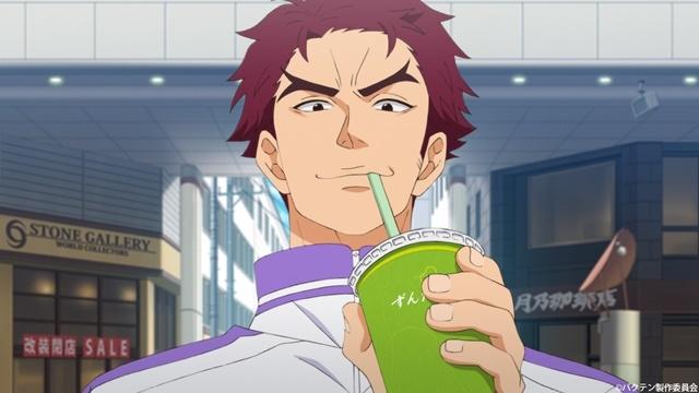 『バクテン!!』の感想&見どころ、レビュー募集(ネタバレあり)-1