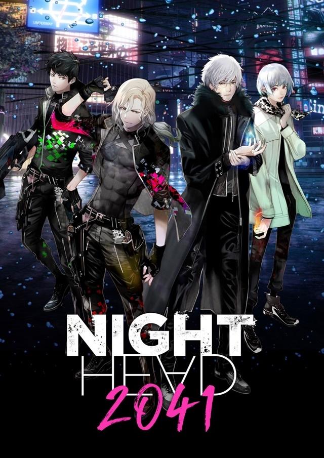 夏アニメ『NIGHT HEAD』2021年7月より放送開始/ヤンマガWebにて漫画連載、小説化、舞台化決定!