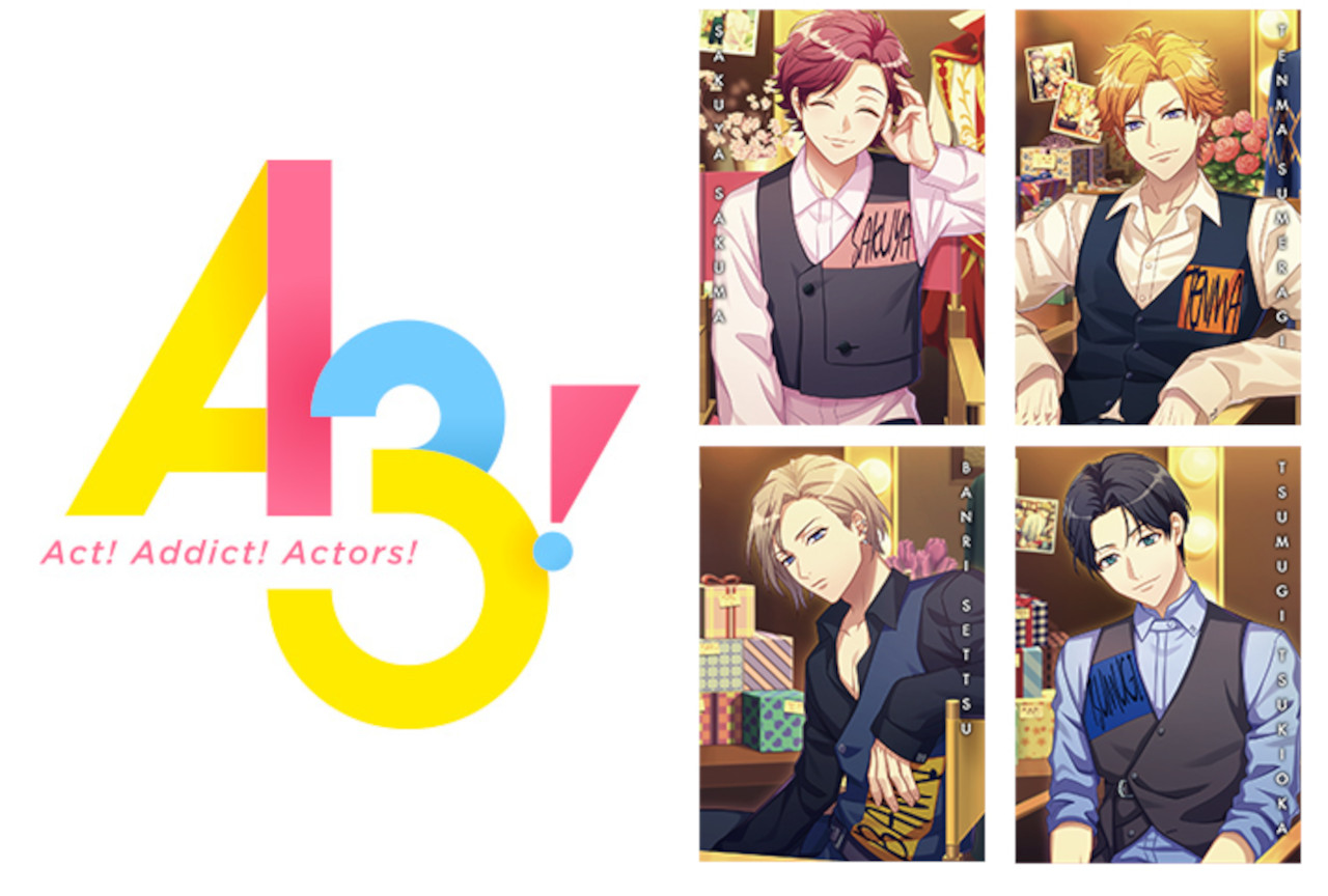 『A3!』のフェアが全国アニメイト・アニメイト通販で5/22開始