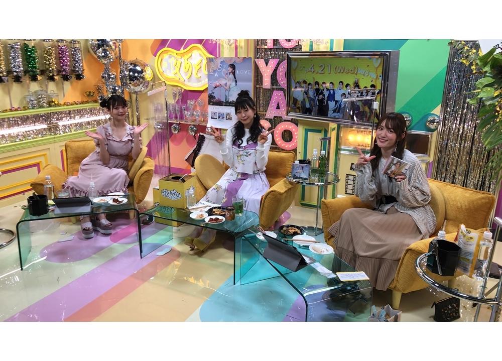 『声優と夜あそび 水【小松未可子×上坂すみれ×徳井青空】#2』公式レポ到着!