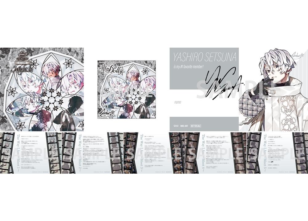 『華Doll*』ソロCDシリーズ第七弾より収録楽曲「Might be」のTeaser公開!