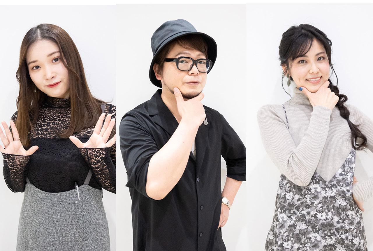 春アニメ『ひげひろ。』興津和幸×市ノ瀬加那×金元寿子インタビュー