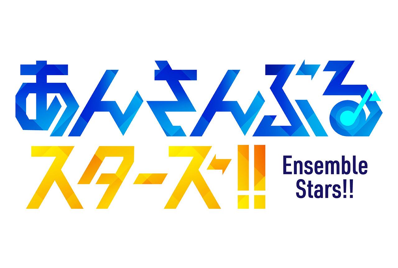 あんスタ!!FUSION UNIT SERIES 始動!!