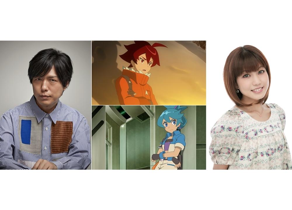 TVアニメ『ポケモン』声優の神谷浩史と白石涼子が新キャラ役で出演決定!