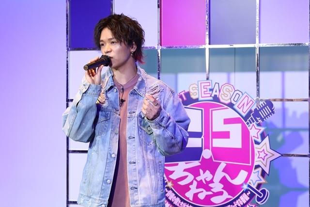 MC の植田圭輔さん、カラオケ対決に臨む2.5次元俳優の後輩たちに「出る杭は打ちます(笑)」と牽制球!?-3