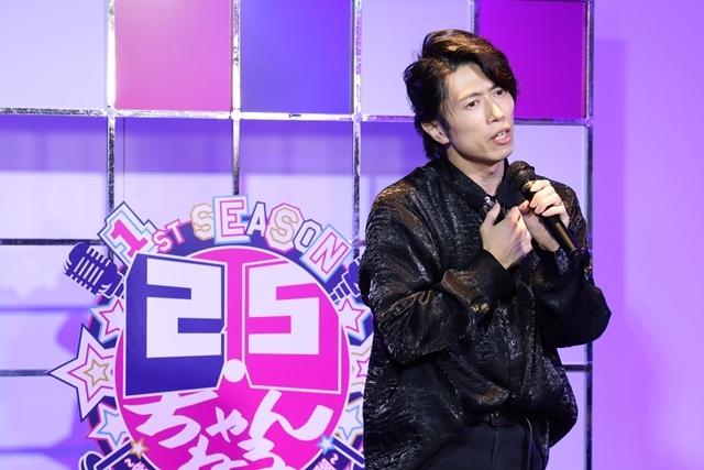 MC の植田圭輔さん、カラオケ対決に臨む2.5次元俳優の後輩たちに「出る杭は打ちます(笑)」と牽制球!?-5