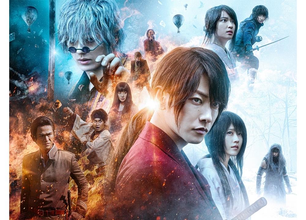 映画『るろうに剣心 最終章 The Final』がシリーズ最大のオープニングスタートを切る見込み