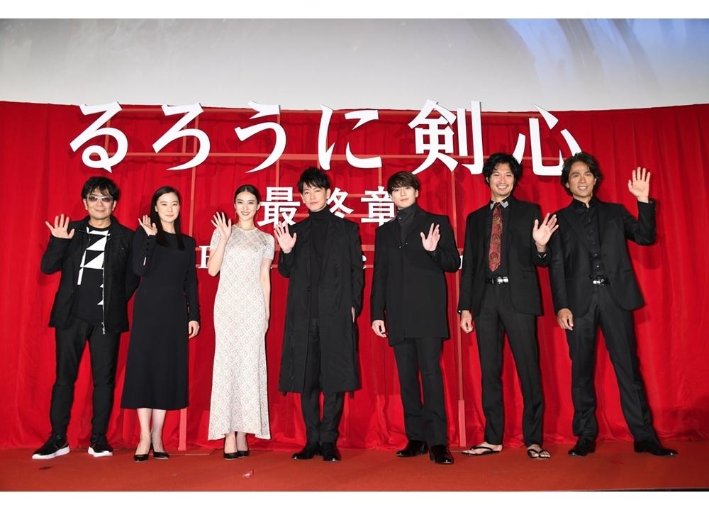 映画『るろうに剣心 最終章 The Final』初日舞台挨拶の公式レポ到着!