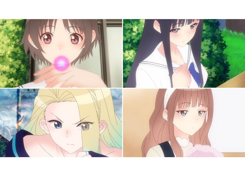 春アニメ『BLUE REFLECTION RAY/澪』第4話「ないものねだり」より先行カット到着!