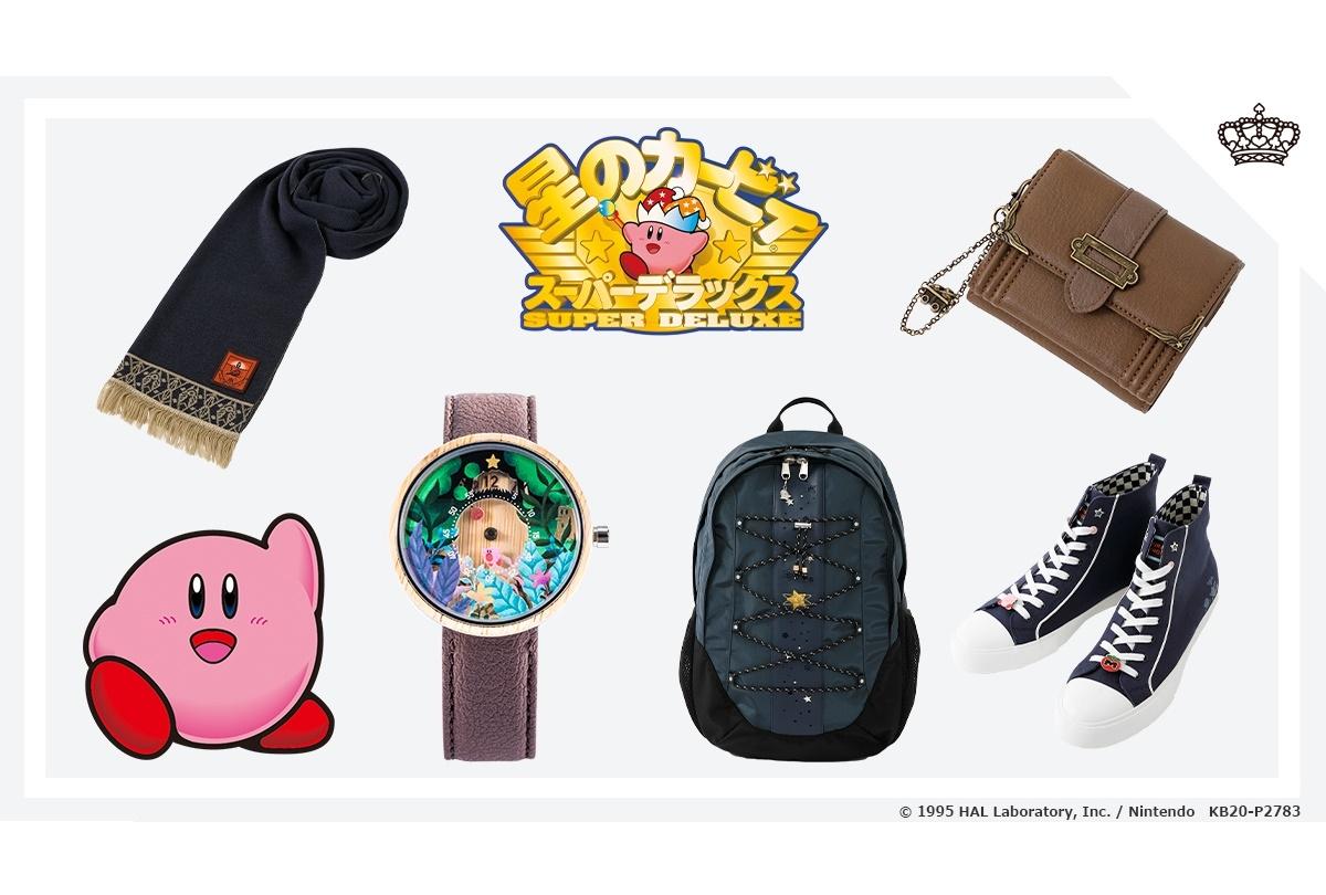 人気ゲームシリーズ『星のカービィ』腕時計、バッグほかグッズが登場