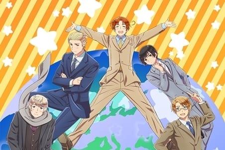 『ヘタリア World★Stars』の感想&見どころ、レビュー募集(ネタバレあり)