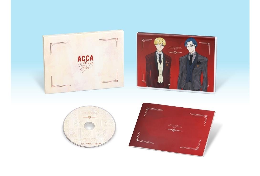 アニメ『ACCA13区監察課』後日譚朗読音楽劇のBD&DVDが発売