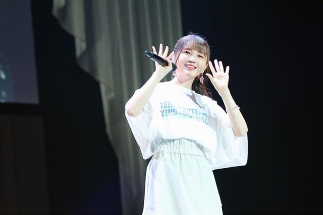 声優・鬼頭明里さん、初のオフィシャルファンクラブイベント「smile giving day vol.1」を開催! 1stミニアルバム発売を大発表
