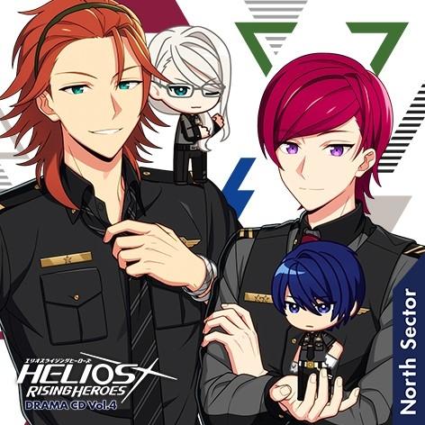 △ドラマCD Vol.4-North Sector-ジャケットイラスト