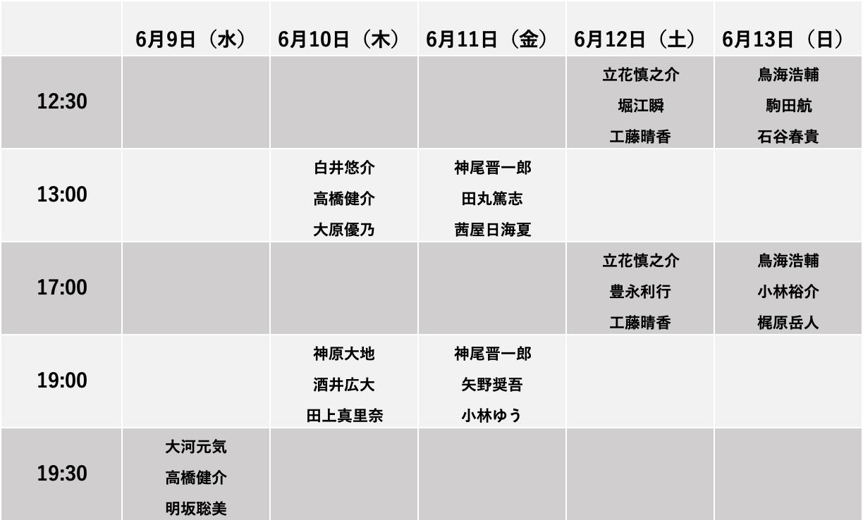 鳥海浩輔さん、白井悠介さん、豊永利行さん、茜屋日海夏さんが出演!「リーディングシアターVol.2 RAMPO in the DARK」が上演決定