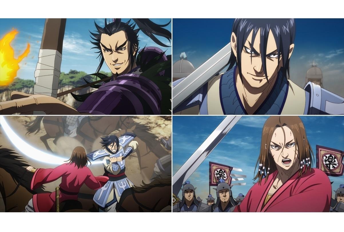 春アニメ『キングダム』第3シリーズ第5話のあらすじ&先行場面カット到着