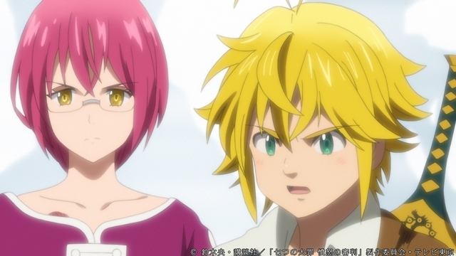 TVアニメ『七つの大罪 憤怒の審判』第17話「キミの名を呼ぶ声」より、あらすじ・先行場面カット・スタッフ情報公開!