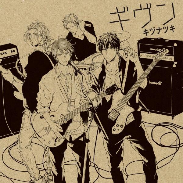 BLCD『みだ猫』シリーズ(出演声優:斉藤壮馬 中島ヨシキ 他)が「ポケットドラマCD」にて配信中!