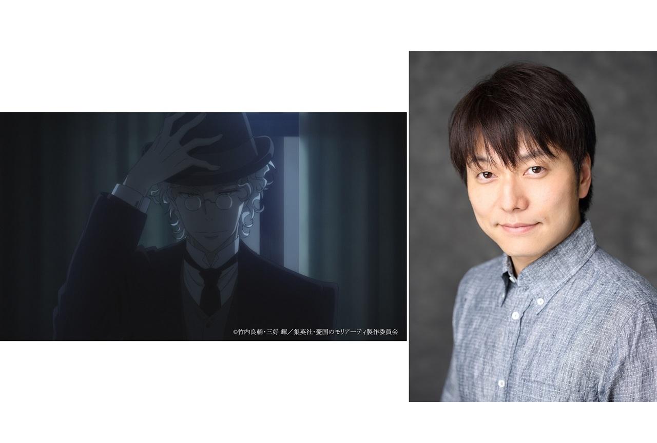 春アニメ『憂国のモリアーティ』2クール目に声優・野島健児が出演