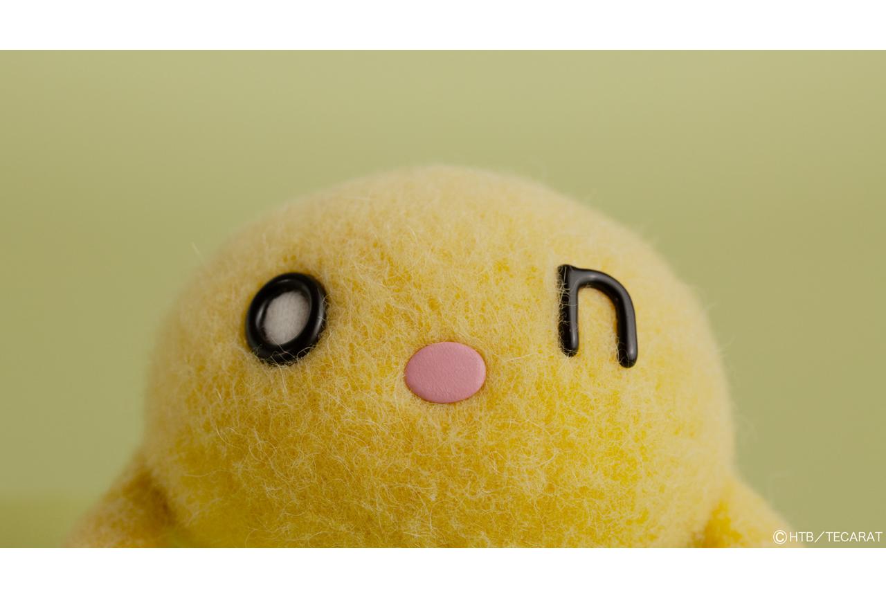 ストップモーションアニメ『onちゃんのきょうはどんなかんじ?』が放送開始