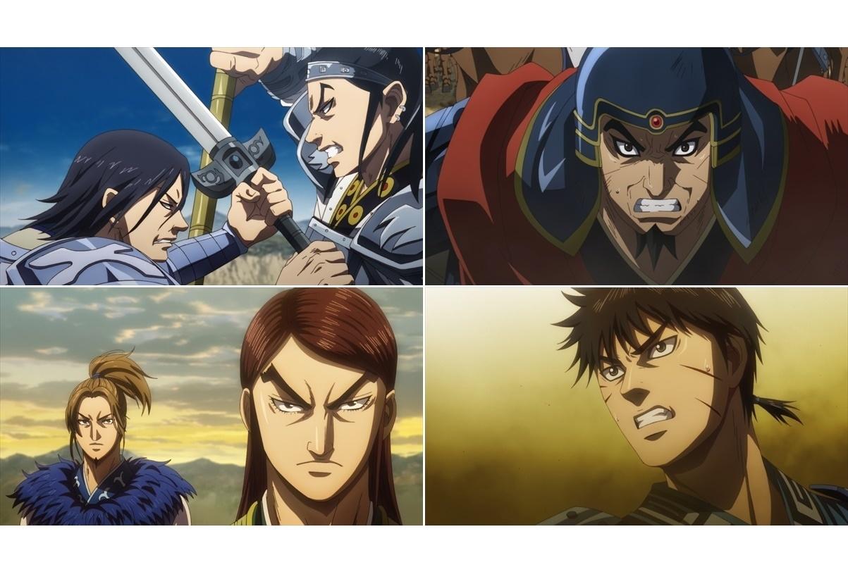 春アニメ『キングダム』第3シリーズ第6話のあらすじ&先行場面カット到着
