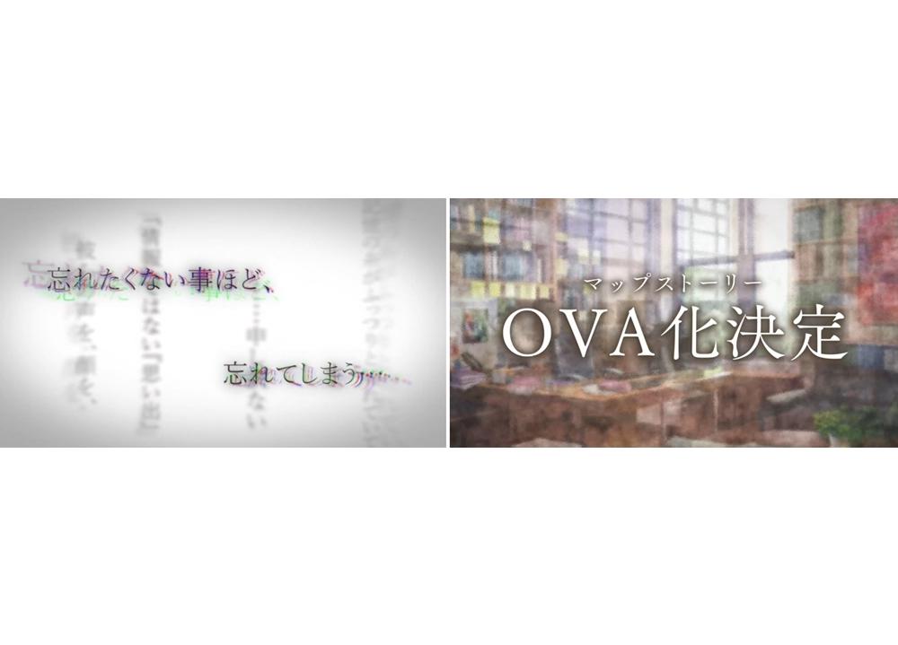 アプリゲーム『スタマイ』のOVAが制作決定!