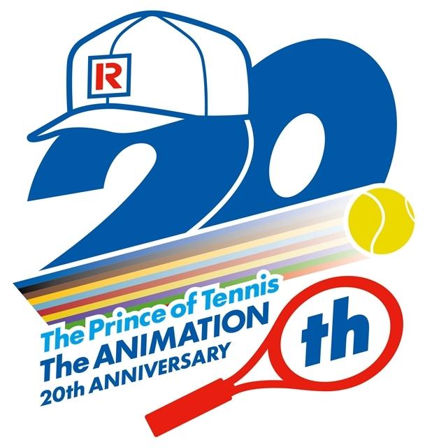 TVアニメ『テニスの王子様』2021年10月10日に20周年記念イベント開催決定! 皆川純子さん・置鮎龍太郎さんら人気声優が大集合-1