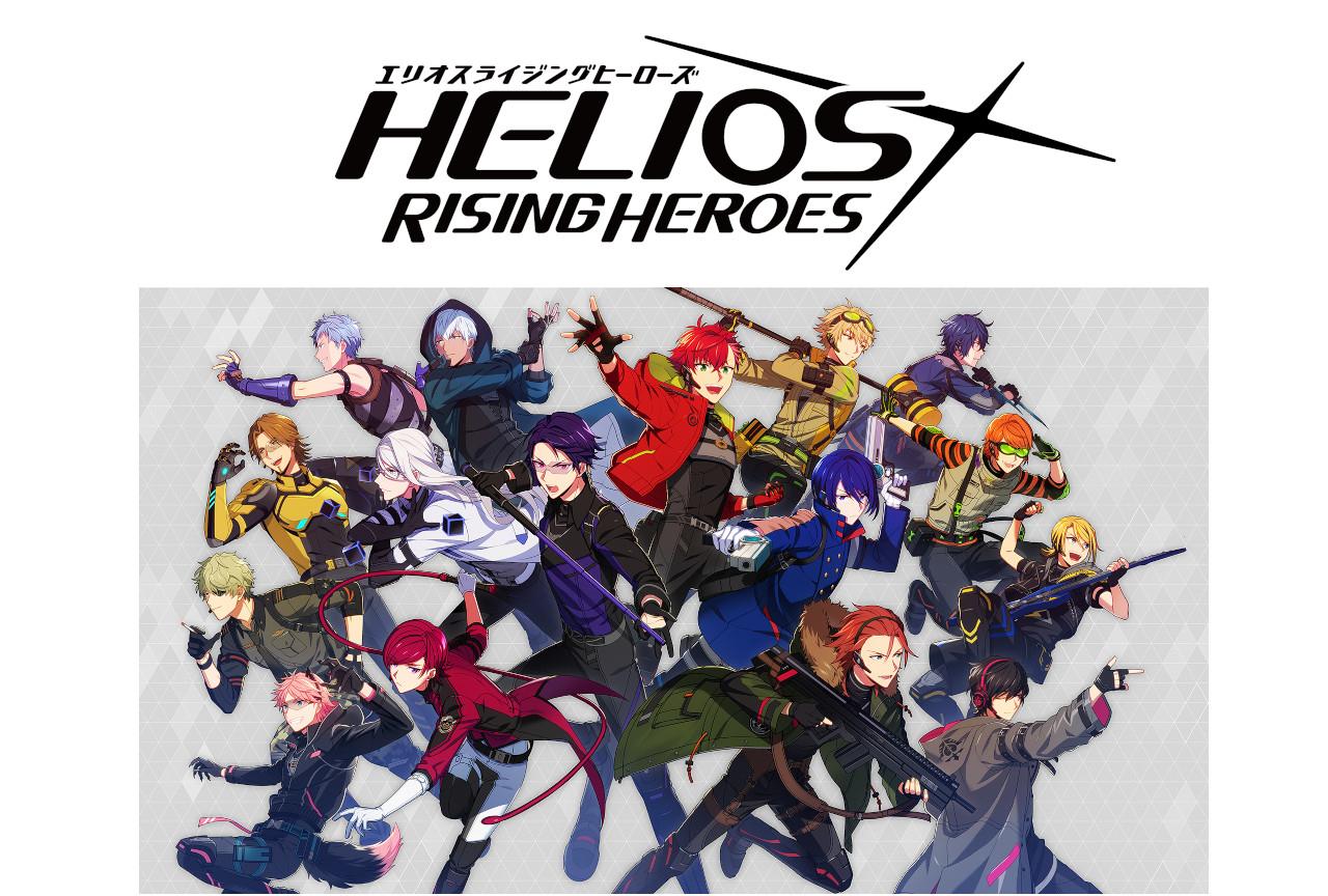 『エリオスR』EDテーマCD Vol.4、Vol.5が発売決定
