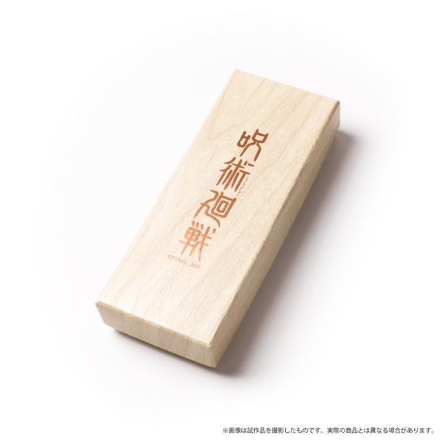 『呪術廻戦』の感想&見どころ、レビュー募集(ネタバレあり)-6