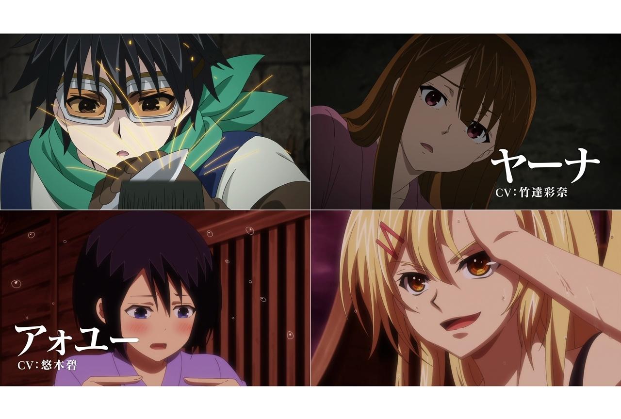 夏アニメ『100万の命の上に俺は立っている』第2シーズン最新PV公開