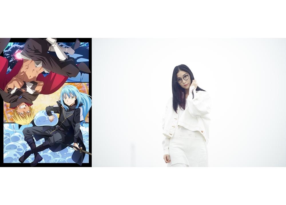 夏アニメ『転スラ 第2期』MindaRynが第2弾OP主題歌を担当、コメ到着!