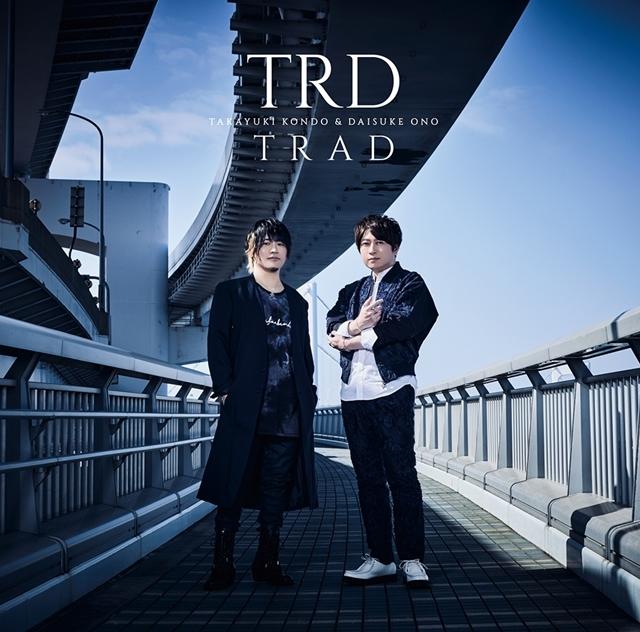 TRD-3