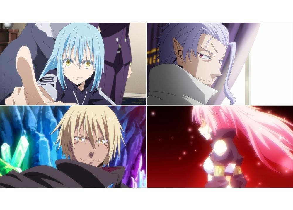 夏アニメ『転スラ 第2期』第2部、声優・石田彰が新キャラ役で出演決定!