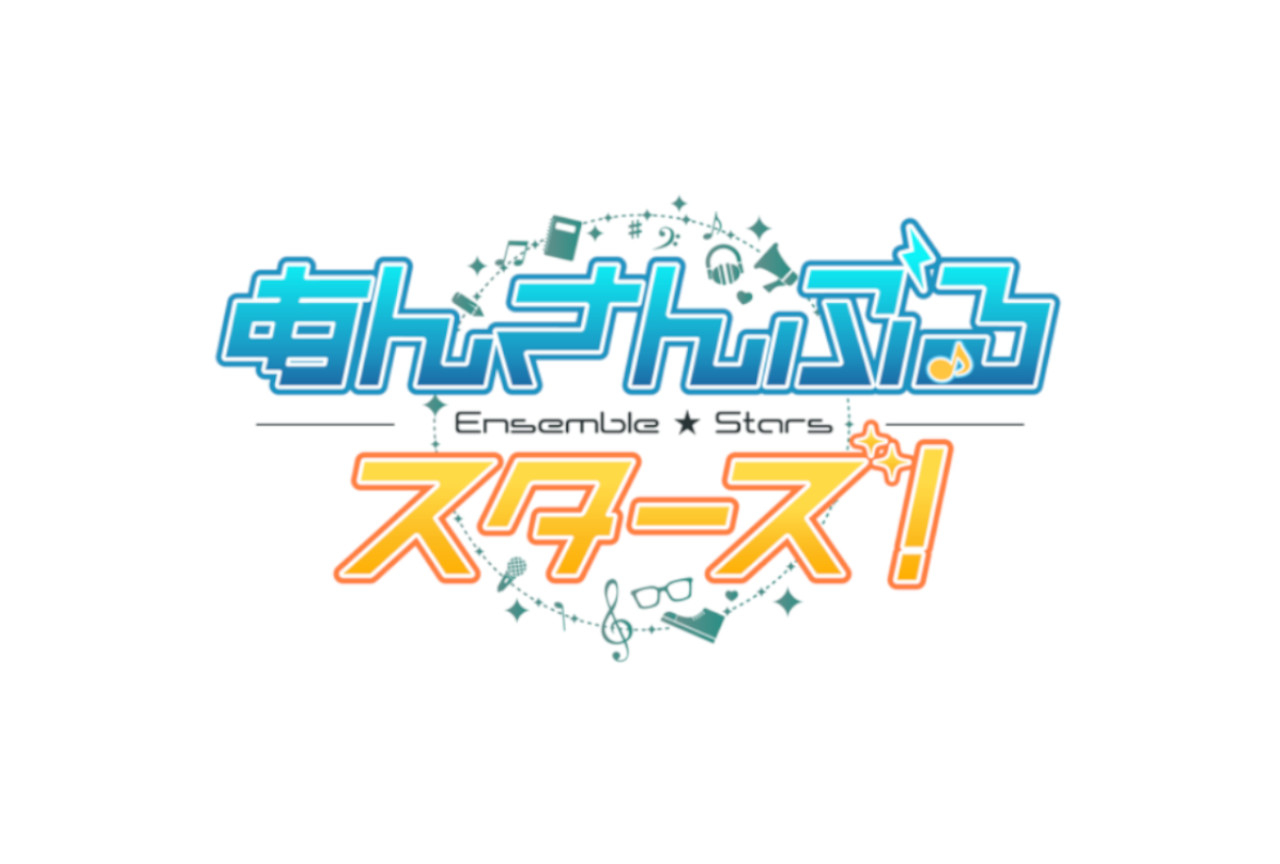 『あんステ』-Track to Miracle-が'2022年上演!