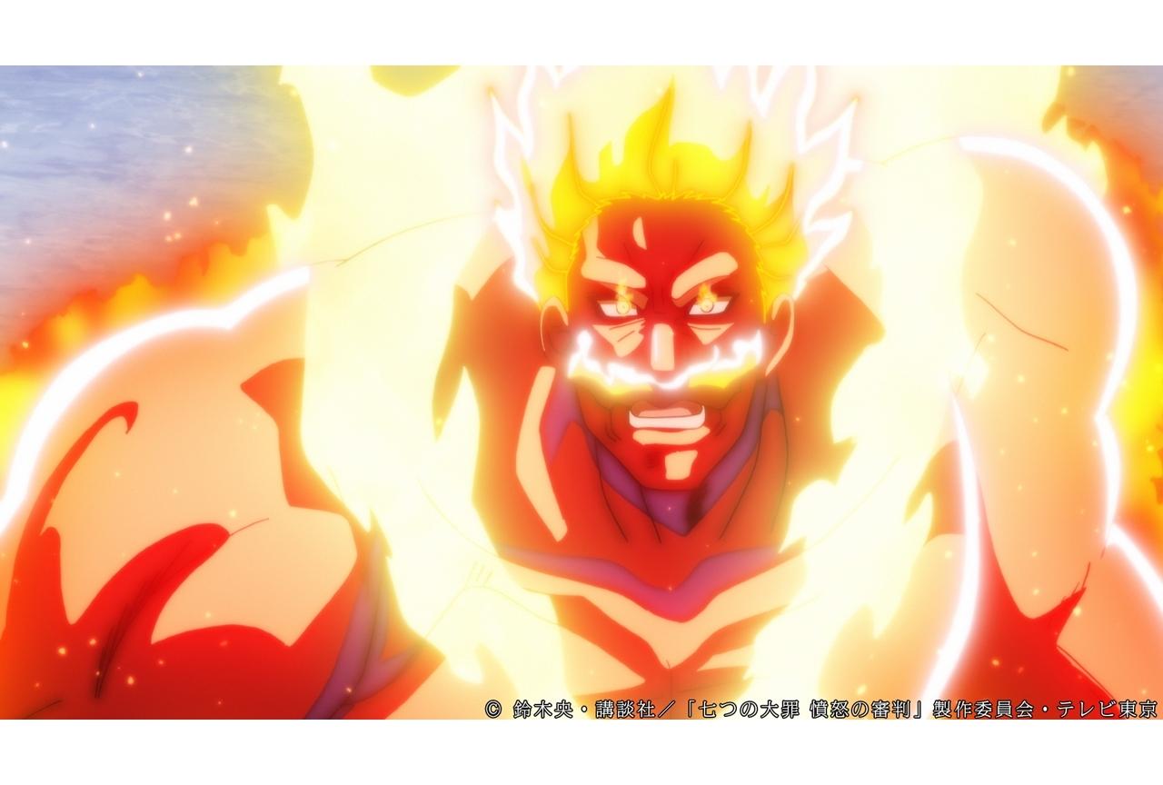 冬アニメ『七つの大罪 憤怒の審判』第19話あらすじ・先行カット公開