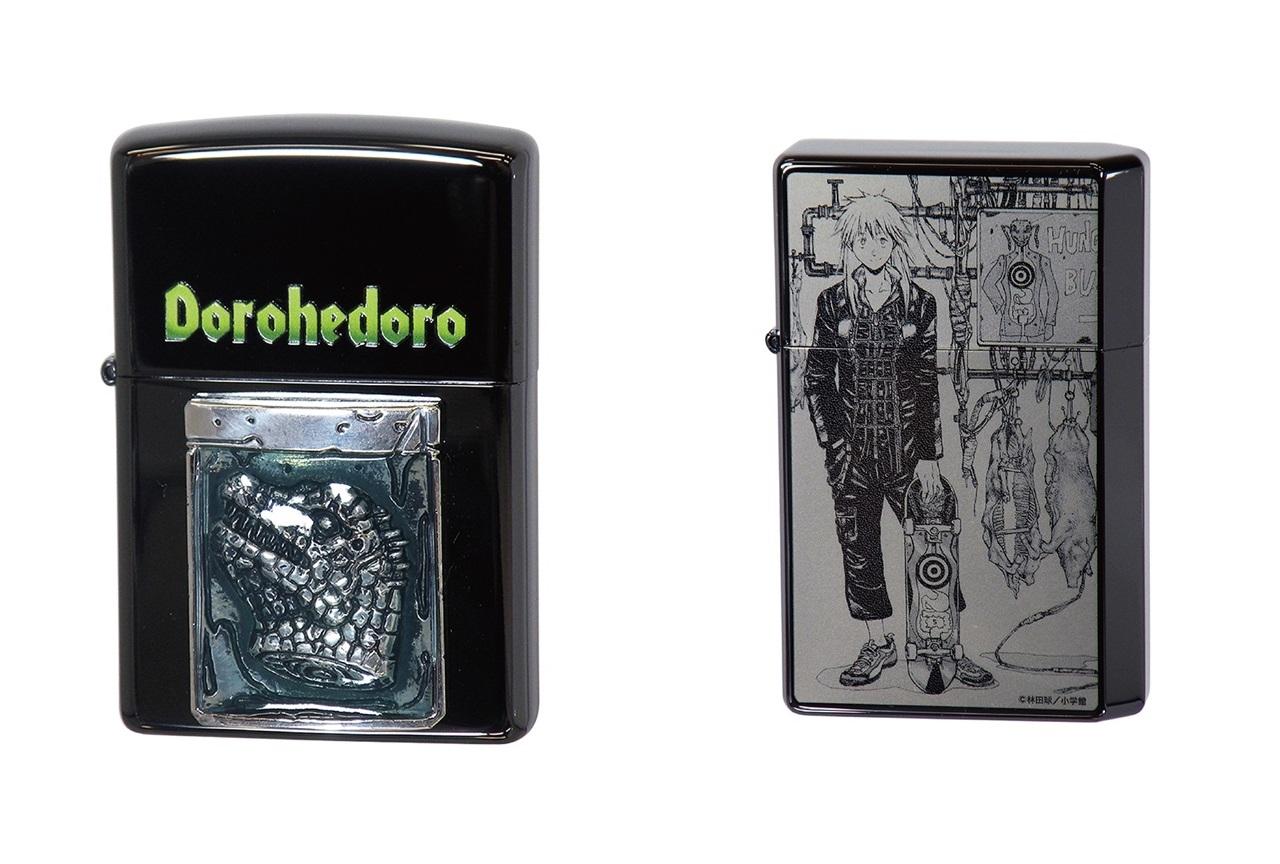 『ドロヘドロ』のライター&卓上灰皿が登場
