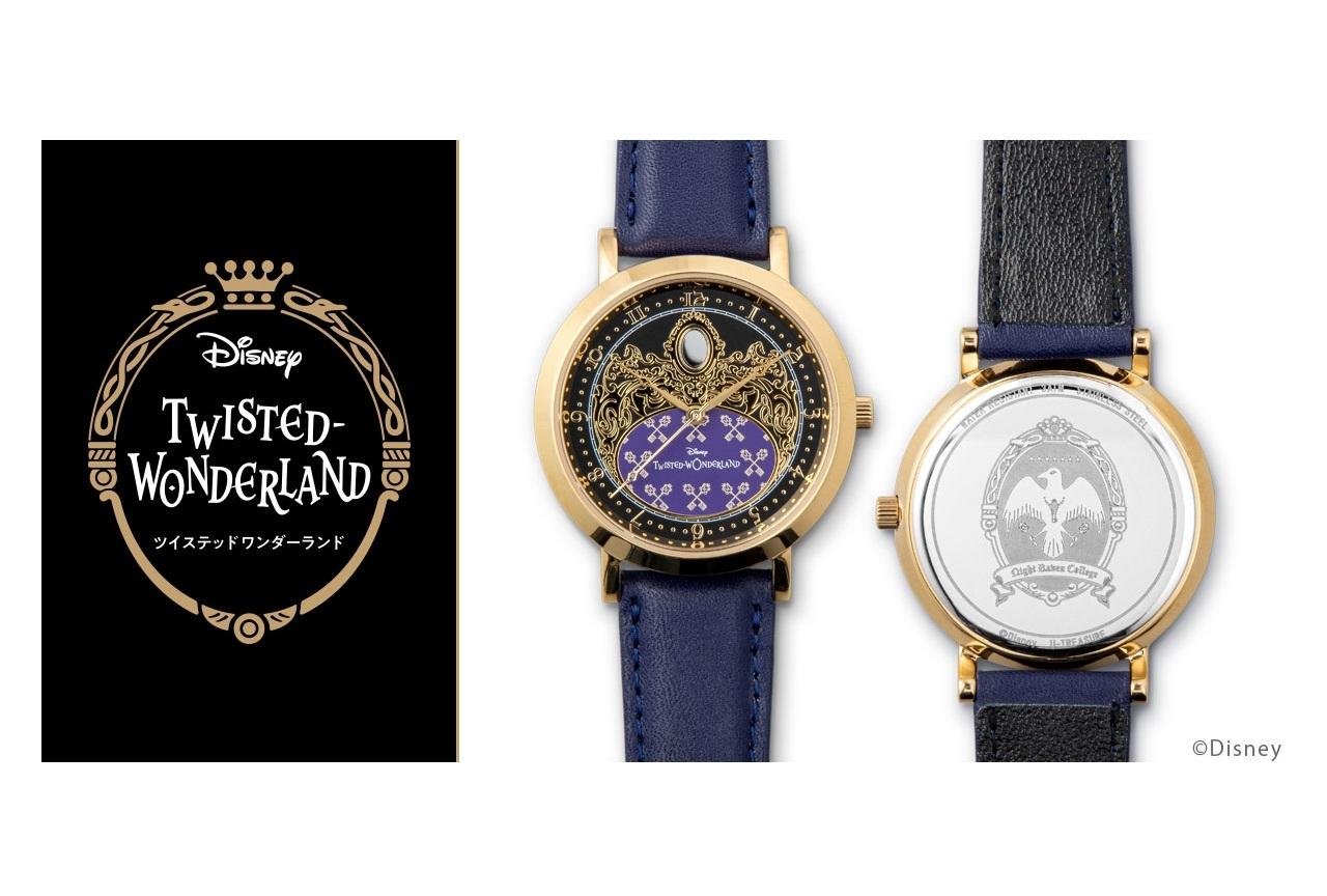 『ツイステ』式典服モチーフの腕時計が登場