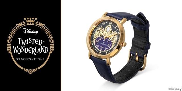 『ディズニー ツイステッドワンダーランド』式典服モチーフの腕時計が登場! 裏面のデザインは寮章やキャラクターのマークなど全30種類-5
