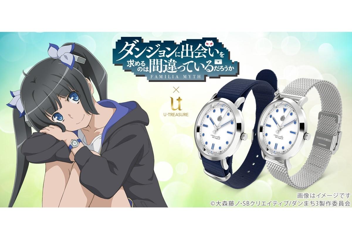 『ダンまち』ヘスティア モデル腕時計がアニメイト通販に登場