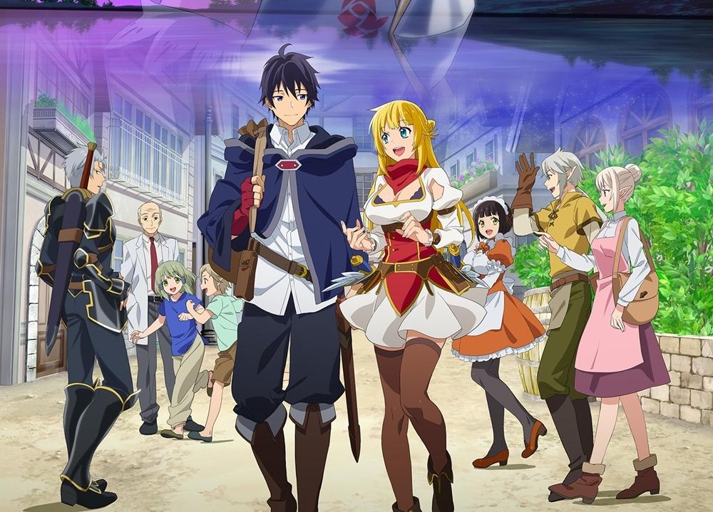 TVアニメ『真の仲間』追加声優に天﨑滉平ら5名決定!放送時期は10月に変更