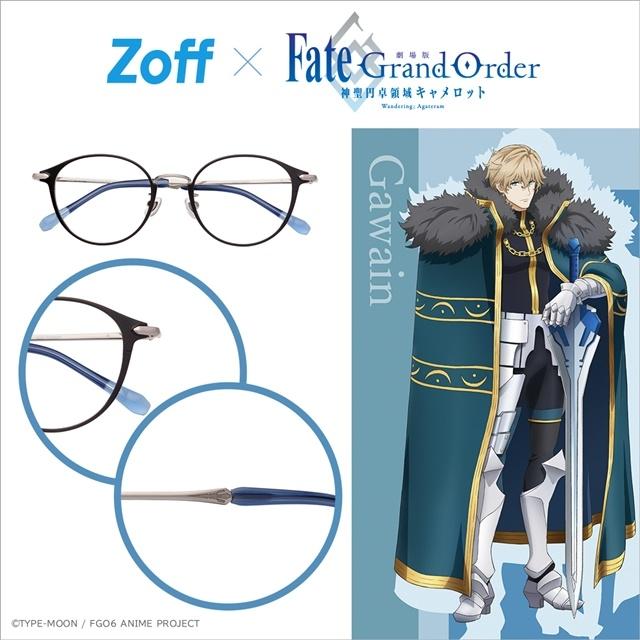 『Fate/Grand Order -絶対魔獣戦線バビロニア-』の感想&見どころ、レビュー募集(ネタバレあり)-22