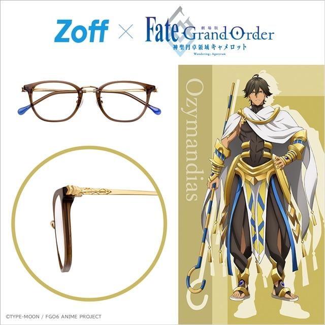 『Fate/Grand Order -絶対魔獣戦線バビロニア-』の感想&見どころ、レビュー募集(ネタバレあり)-52
