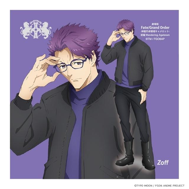 『Fate/Grand Order -絶対魔獣戦線バビロニア-』の感想&見どころ、レビュー募集(ネタバレあり)-34