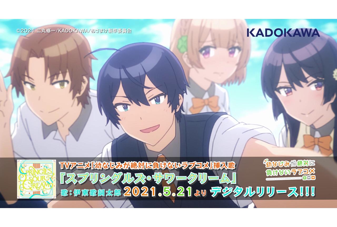 春アニメ『おさまけ』第6話挿入歌2曲のMVが公開